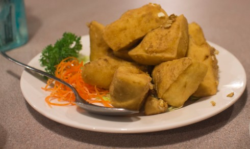 Fried bean curd with spicy salt
